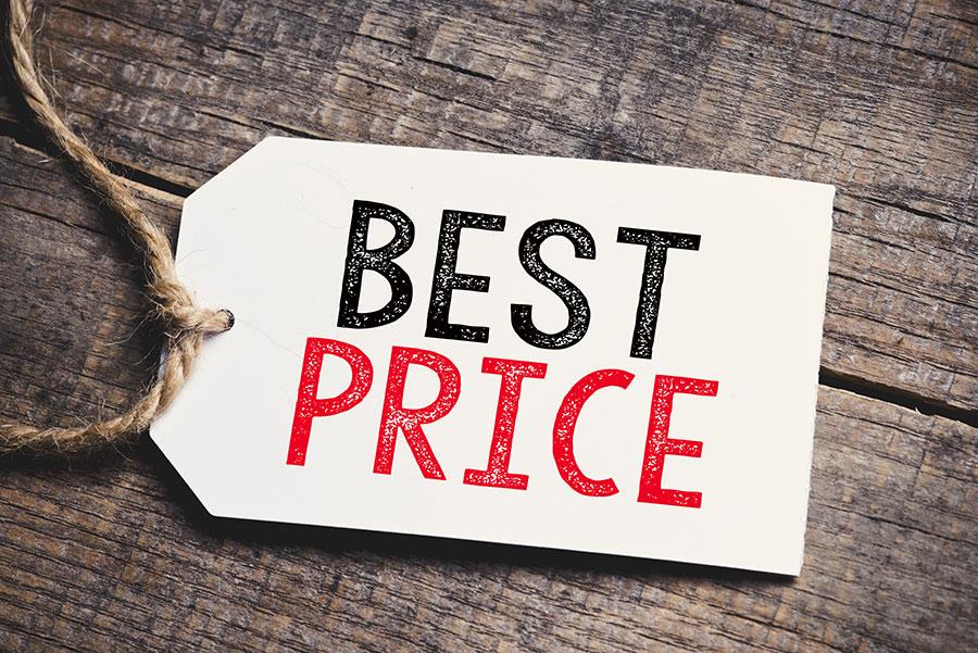 Актуальные цены